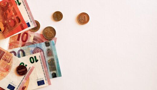 会員制ビジネスの価格設定の3つのパターンと方法を解説【継続する価格帯】