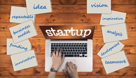 会員制ビジネスの始め方・あなたのサービスを会員制ビジネスに変える方法