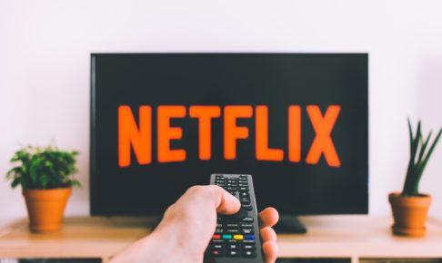 テレビ画面でNETFLIXを起動