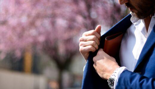 心理的財布とは?4つのパターンと心理的財布のヒモをゆるめる方法