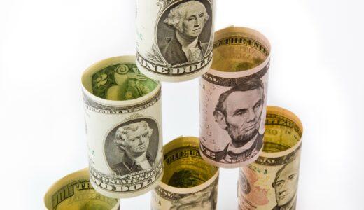 不労所得のおすすめ【厳選9種類】を公開!今から取り組んでもOKです