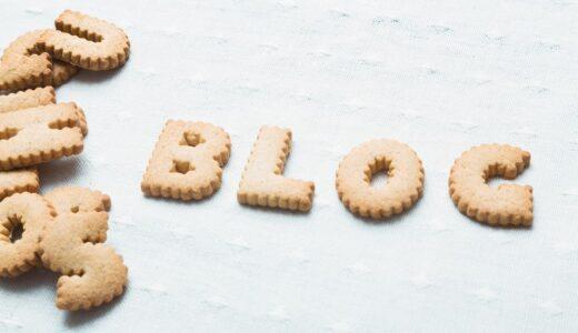 人気を集める【ブログタイトル例15選】・人をひきつける理由を解説します。