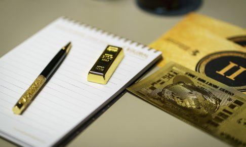 権利収入の4つのメリットと3つのデメリット