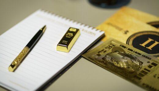 権利収入の4つのメリットと3つのデメリット・権利収入3つの代表例も紹介