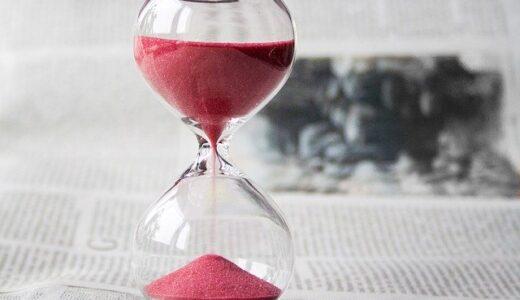 働き方改革!時間とお金を上手に使う方法