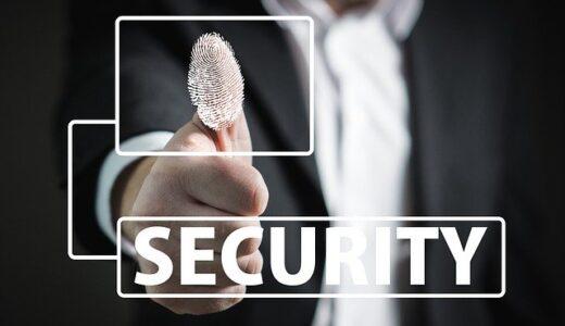 特商法、プライバシーポリシー記載しなければいけない本当の理由