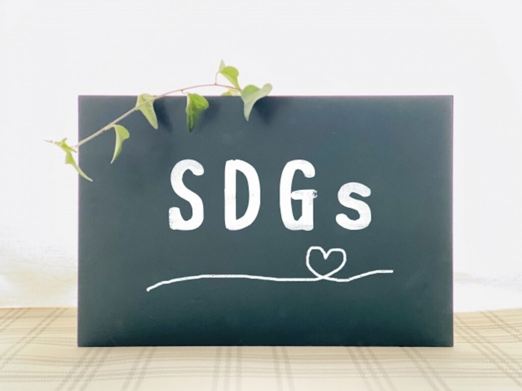 SDGsと書かれた黒板
