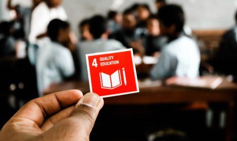 SDGsロゴのダウンロード方法は?ルールを守って正しく利用しよう