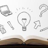 本から生まれるアイディアのイメージ