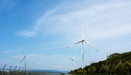SDGsの目標7「エネルギーをみんなに そしてクリーンに」とは?