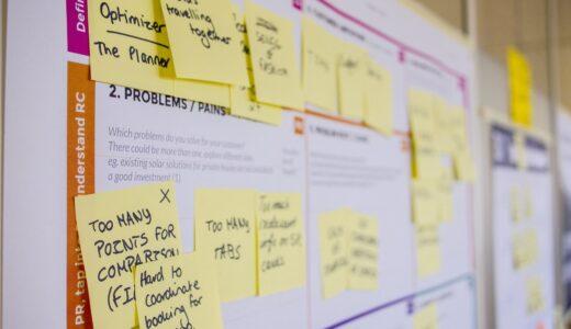 事業計画書は個人事業主も作るべき!その理由と6つの記載項目を解説