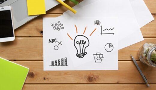 【保存版】起業で成功するためのヒント|アイデア出しのコツとは