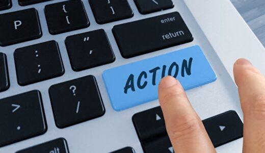 SDGsアクションプランを解説!企業や個人にできることは何か