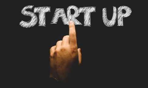 起業を成功に導く人の5つの特徴とは?失敗する人の特徴も解説