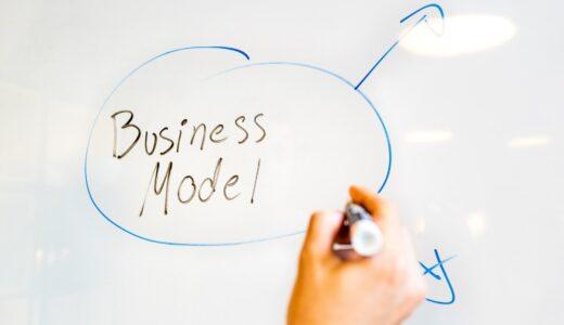 起業に必要なものをピックアップ!成功の秘訣は万全の準備にあり
