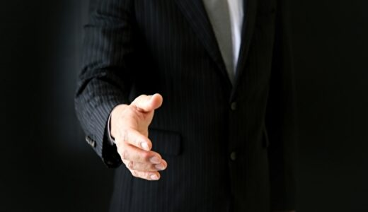 【完全保存版】起業セミナーの見極め方!怪しい起業セミナーの特徴