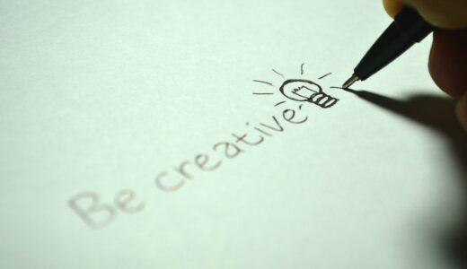 個人は起業アイデアで差別化する!探す方法やチェックポイントを紹介