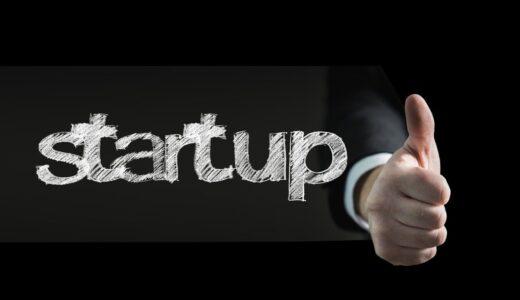起業の不安は払拭できる?不安に強い経営者にみられる3つの特徴!