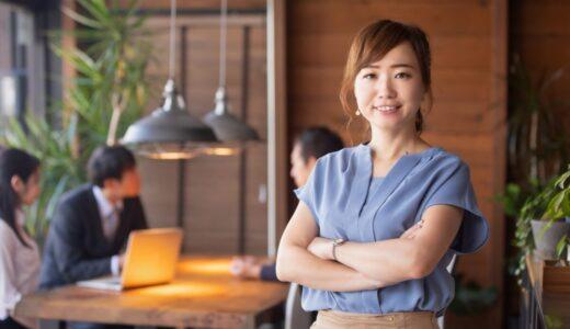 起業時融資は副業であっても利用できる!申込条件や注意点を紹介