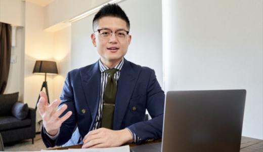 起業はコンサルタントに相談するのもおすすめ!3つのメリットを紹介