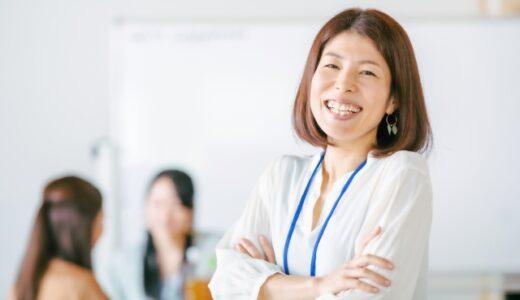 40歳から起業する人の特徴や成功するポイントとは?事例もご紹介
