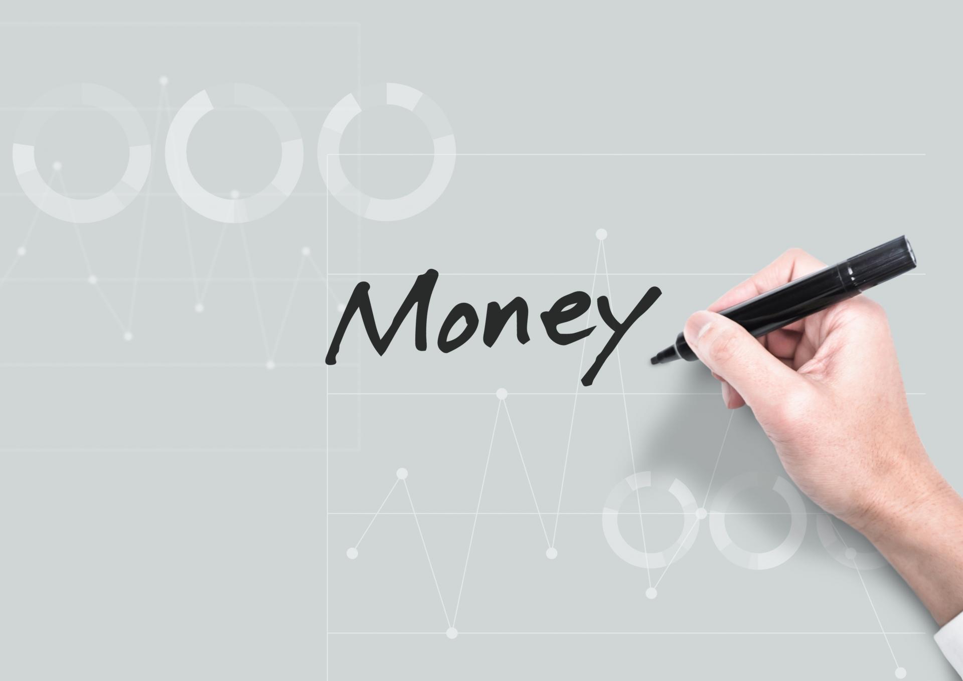 お金という文字のイメージ