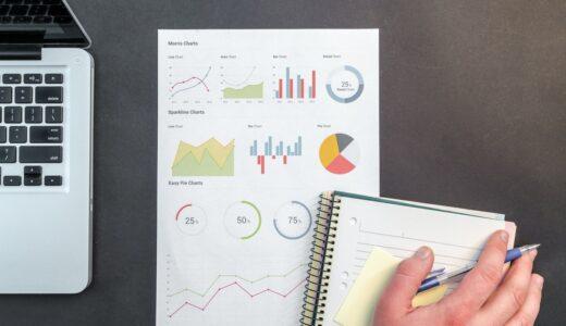 事業計画書の事例をわかりやすく紹介!作成する際のポイント4つも解説